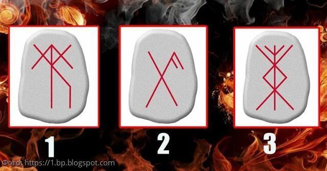 Выбери магический камень и получи мощное послание от судьбы