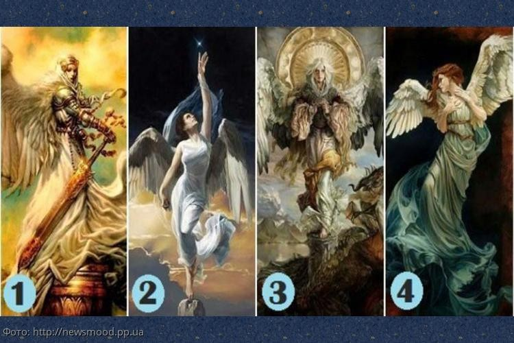 Выбери карту и получи предсказание от своего ангела-хранителя