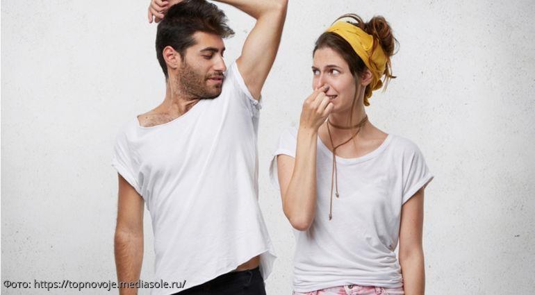 Как запах пота помогает выбрать спутника жизни