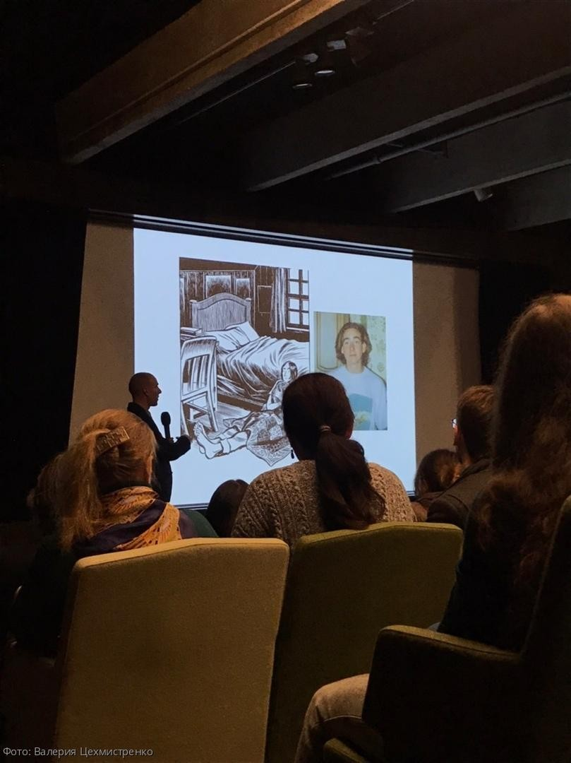 Художник и автор комиксов Крейг Томпсон выступил в музее современного искусства «Гараж»