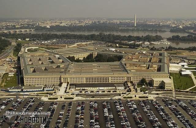 Зачем армия США сотрудничает с организацией, исследующей НЛО