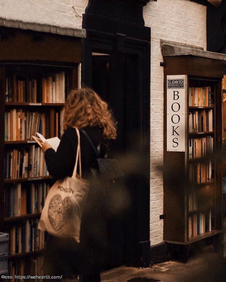 3 книги, которые нужно успеть прочитать до конца ноября