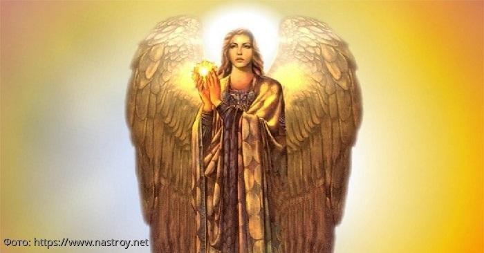 Советы от ангела-хранителя на 15 ноября для всех знаков зодиака