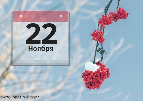 Два знака зодиака, которым 22 ноября выпадет уникальный шанс круто изменить свою жизнь