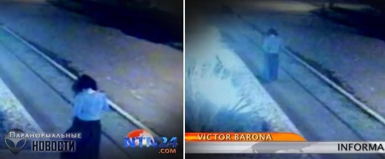В Колумбии сразу две камеры засняли мистическое исчезновение женщины в старинной одежде