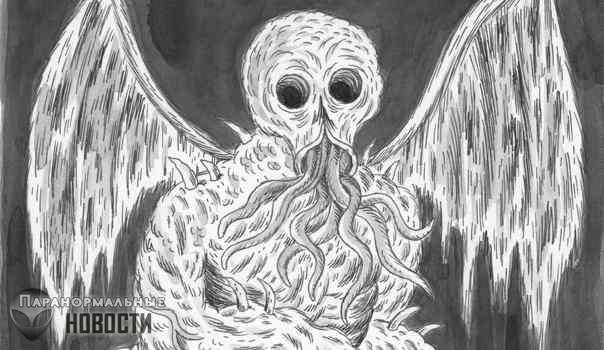 Столкновения с паранормальными существами, имеющими щупальца