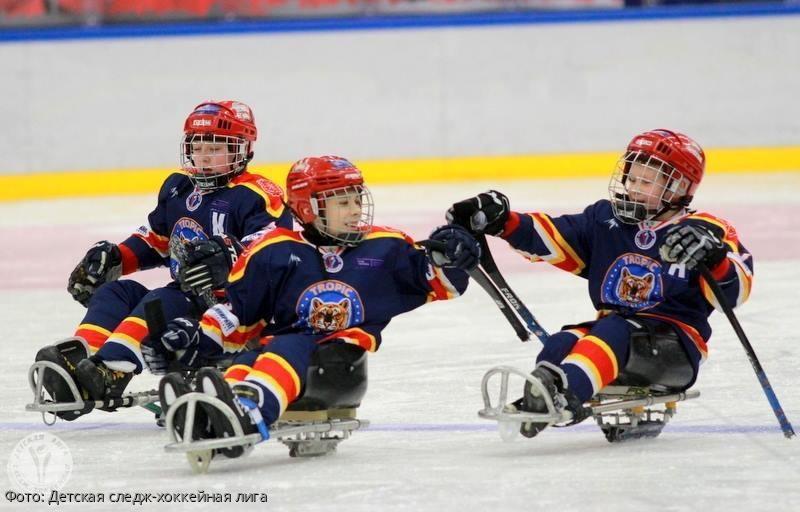 «ФОНБЕТ Фестиваль детской следж-хоккейной лиги» соберет в Сочи юных спортсменов с инвалидностью со всей России