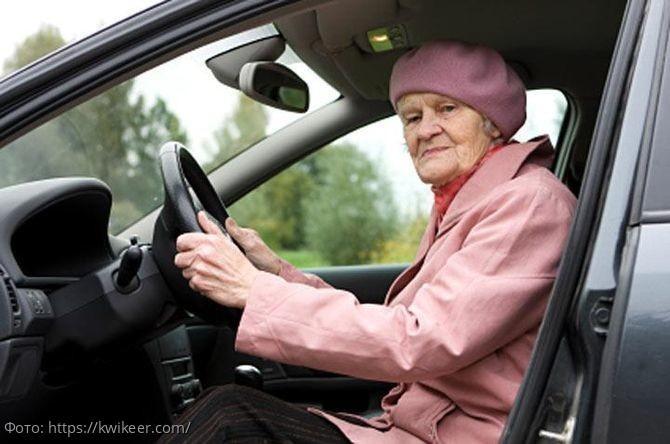 Оказав на дороге помощь пожилой женщине, мужчина и не подозревал, чем ему вечером обернутся добрые дела