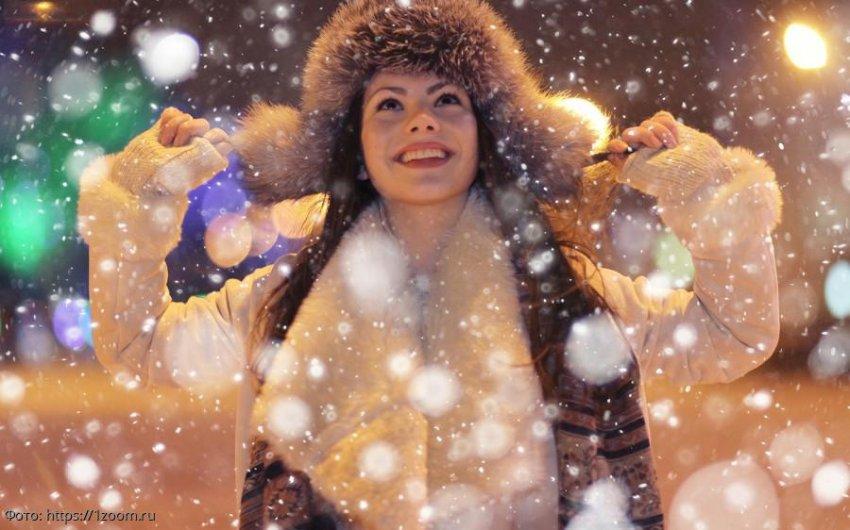 Три знака зодиака, для которых с 1 ноября начнётся светлая полоса счастья