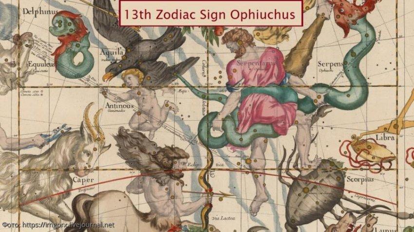 Змееносец: непризнанный астрологами знак зодиака