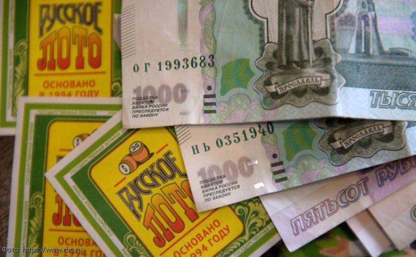 Двум знакам зодиака астролог настоятельно рекомендует купить в ноябре лотерейный билет