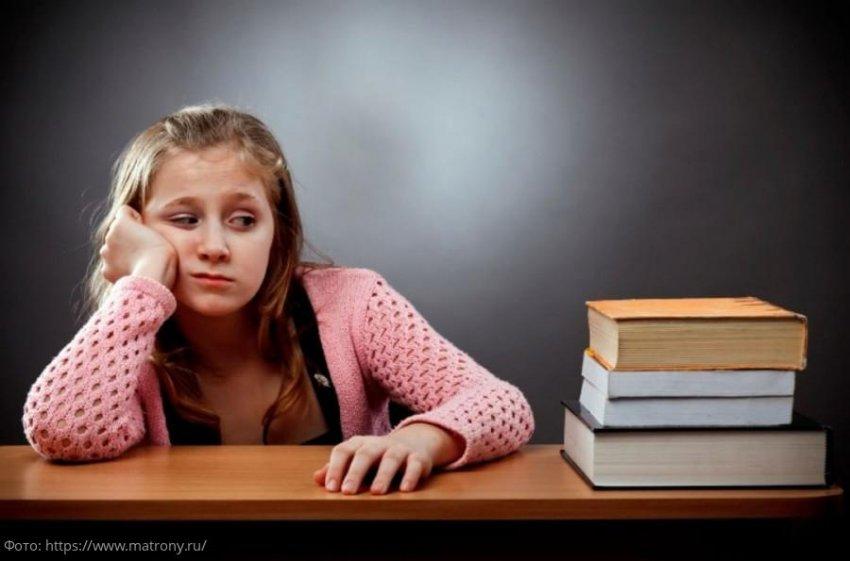 5 советов о том, как помочь подростку полюбить читать