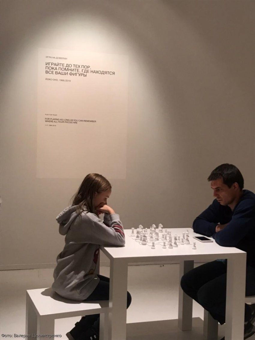 Выставка Йоко Оно: «Ночь музеев» в Московском музее современного искусства