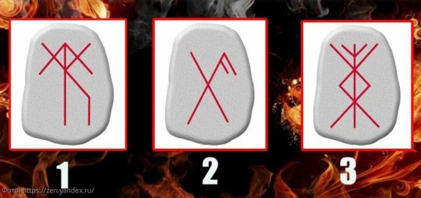 Выбери магический камень и узнай, что приготовила тебе судьба