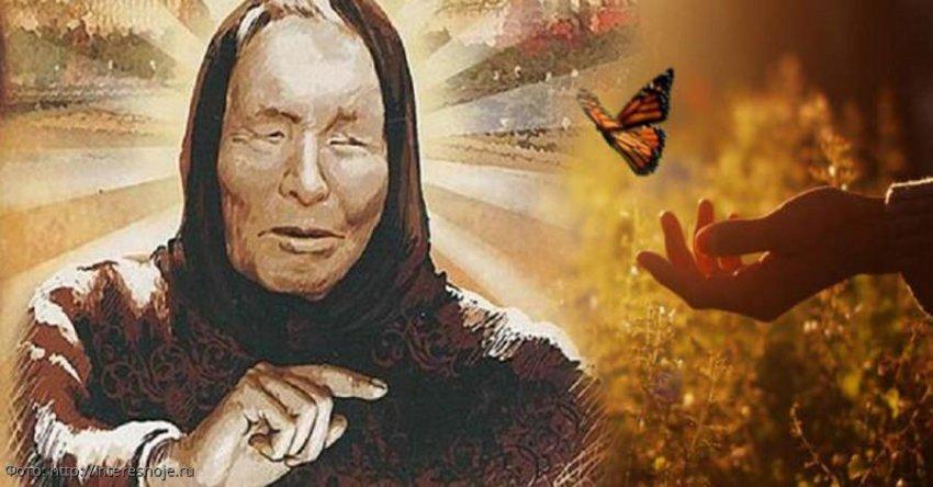 Ванга оставила пророчество для трех знаков зодиака на 2020 год