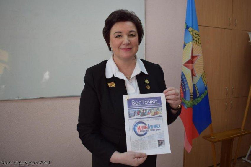 Член Общественной палаты Российской Федерации Ольга Воронова посетила вуз ЛНР