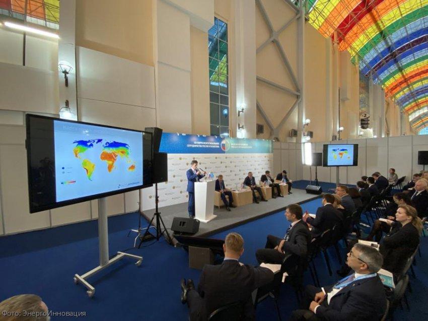 РКДС принял предложение «ЭнергоИнновации» о разработке совместной стратегии и видения будущего ТЭК для России и Казахстана