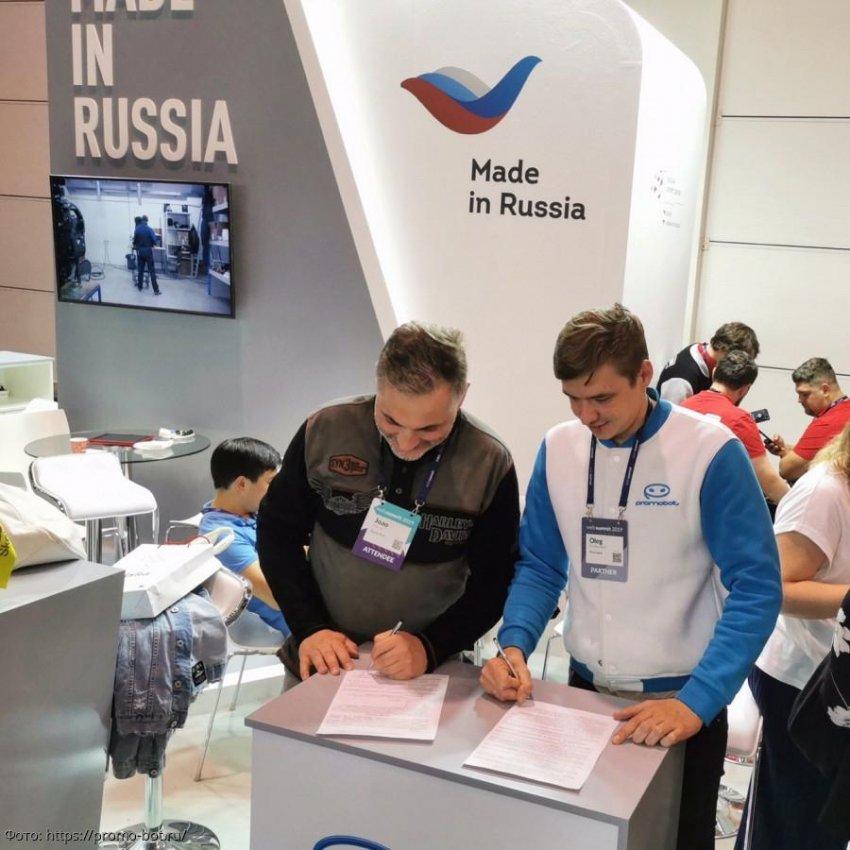 Российские роботы будут работать в магазинах Бразилии