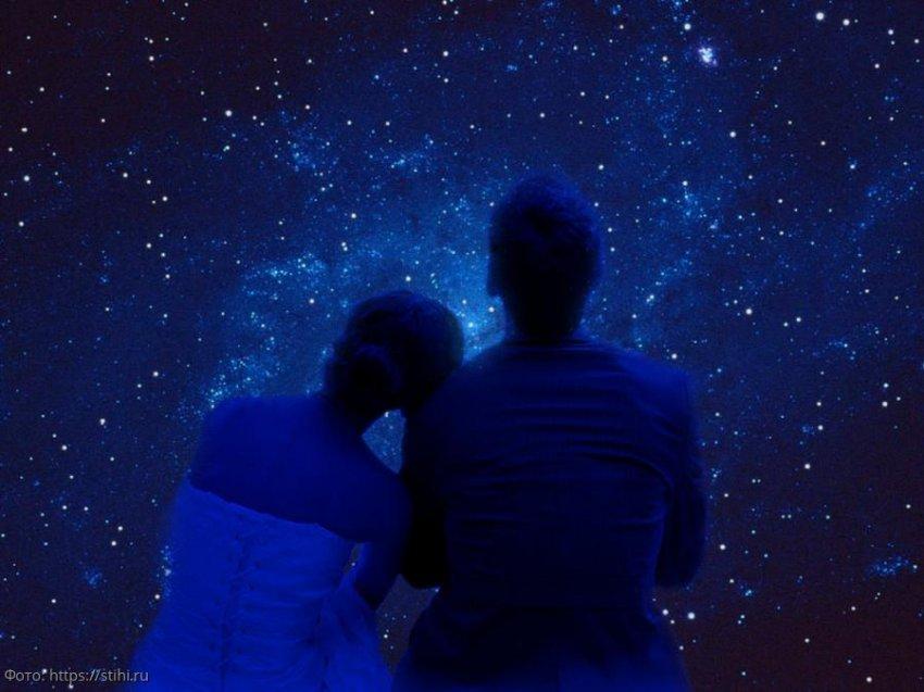 Три знака зодиака, которых ждёт ноябрьский звездопад любви