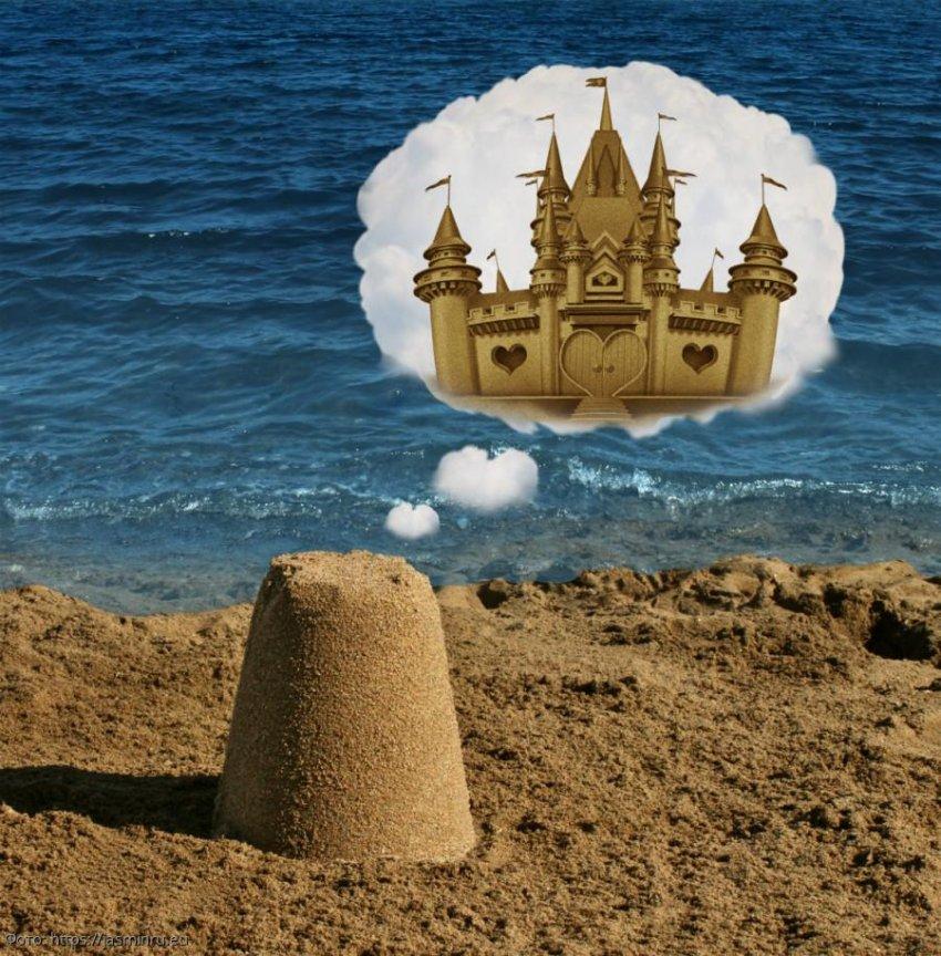 Советы для Весов, Водолеев и Близнецов, которые помогут их мечтам скорее исполниться