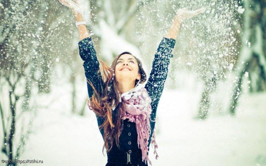Три знака зодиака, для которых предстоящая зима станет судьбоносной
