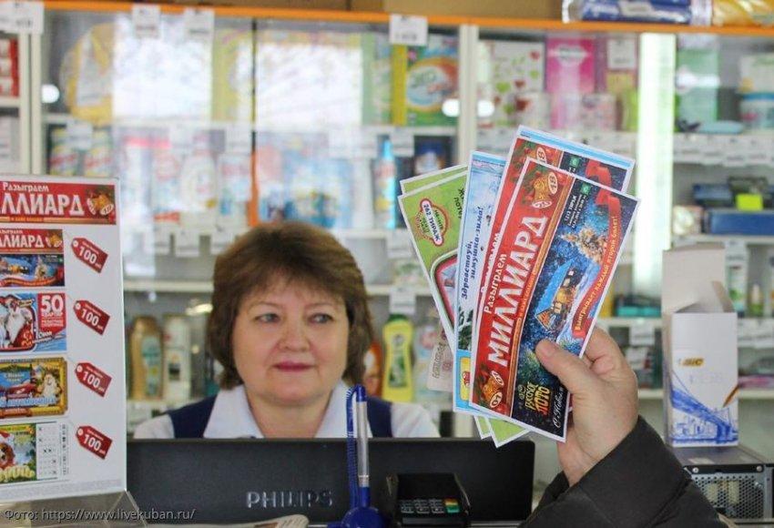 Три знака зодиака, которым зима принесет огромный выигрыш в лотерею