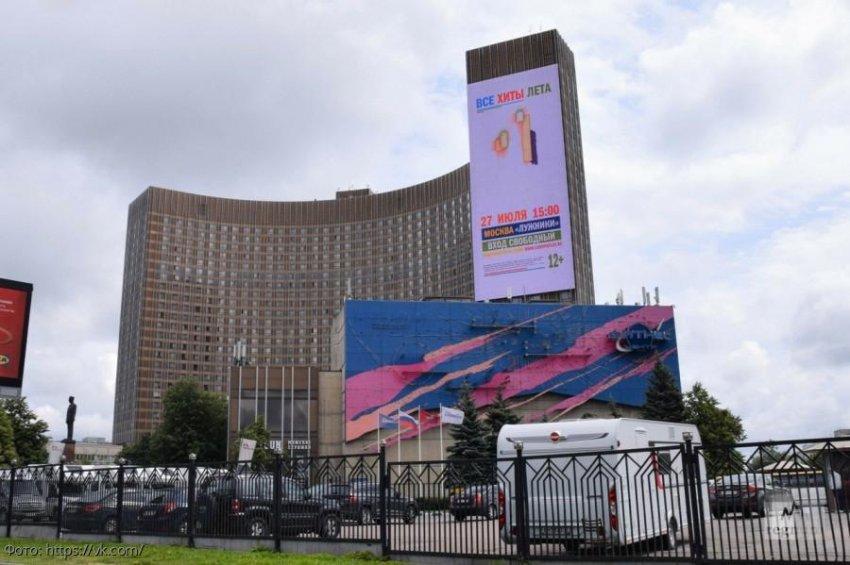 """Москвичам мешает реклама на здании гостиницы """"Космос"""""""