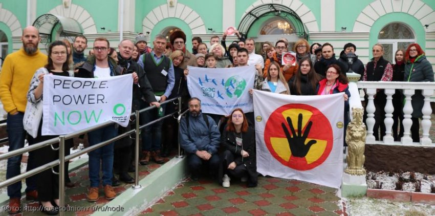 Экологические активисты выступили против ввоза ядерных отходов в Россию