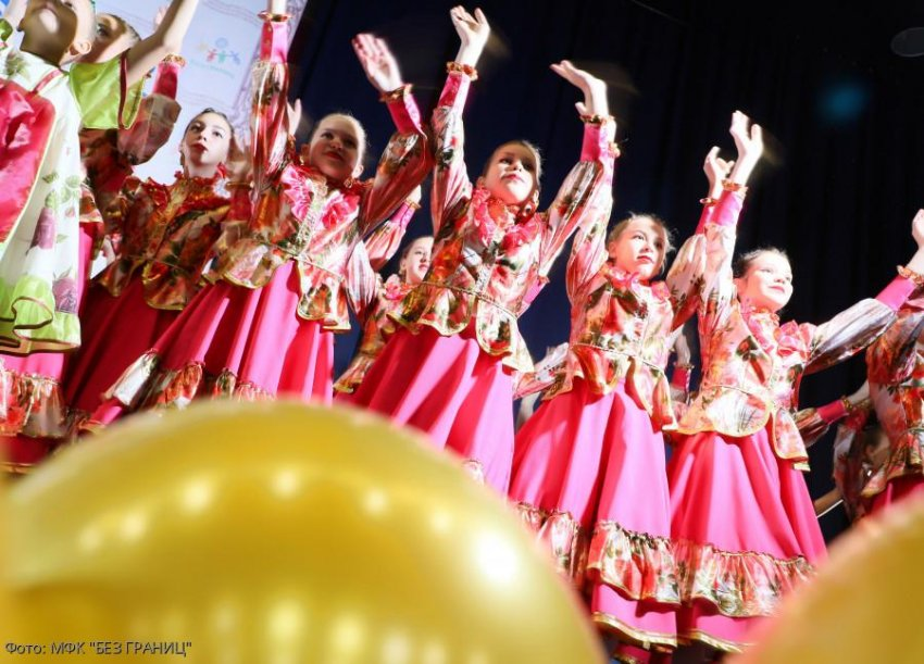 В Санкт-Петербурге прошел XVI Международный фестиваль-конкурс детского и юношеского творчества «БЕЗ ГРАНИЦ»