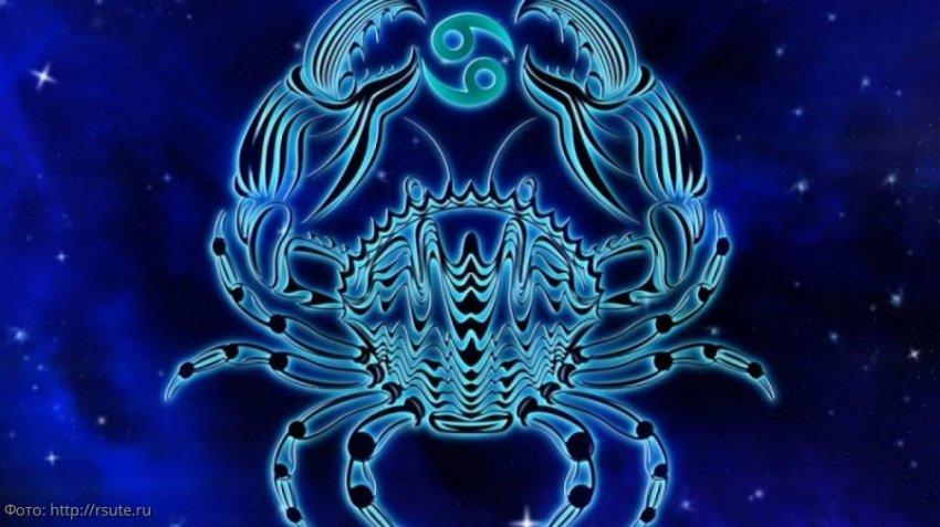 Павел Глоба назвал главных везунчиков среди знаков зодиака на неделе с 11 по 17 ноября