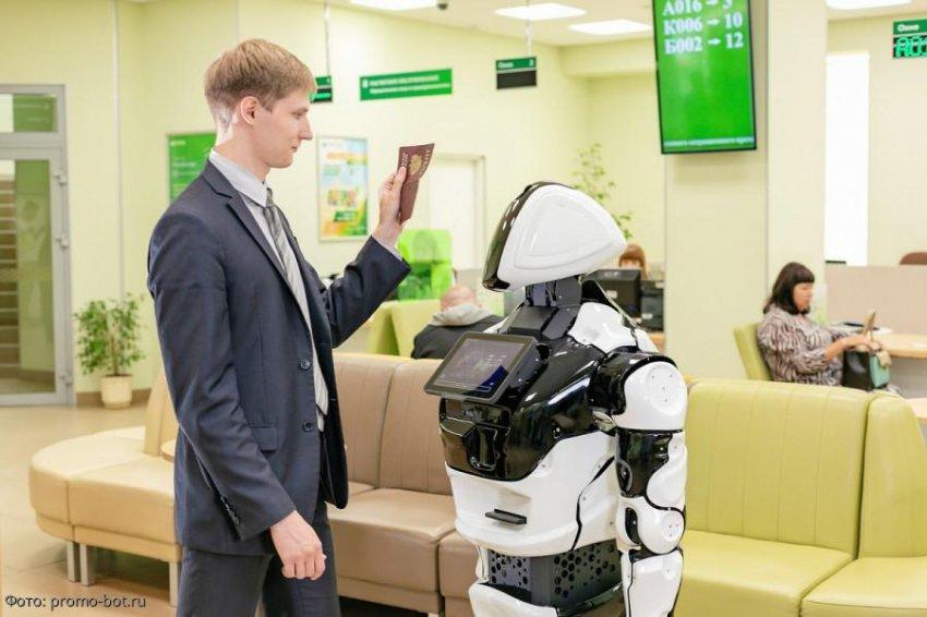 Российская компания «Промобот» открыла офис в Гонконге