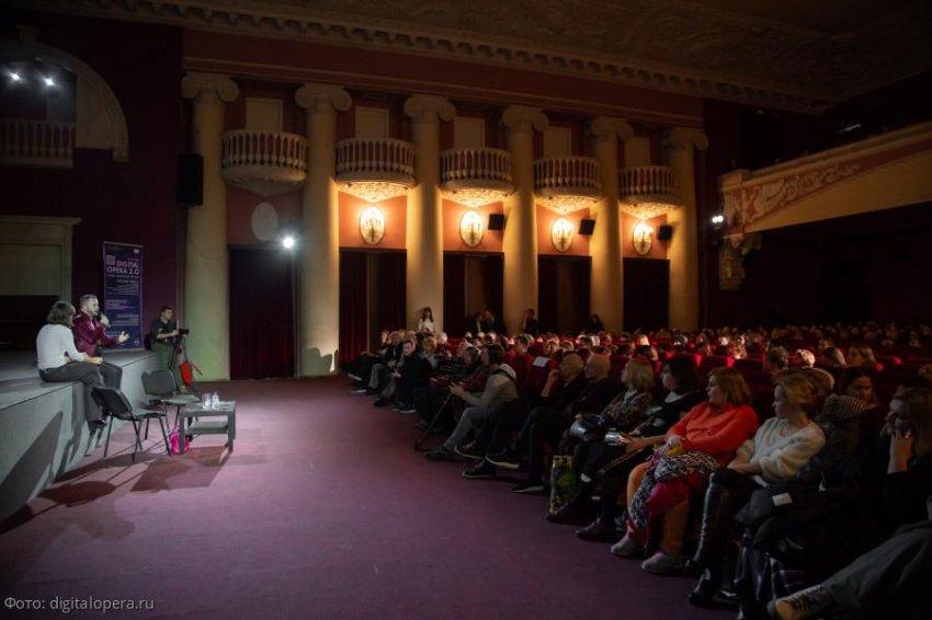 Состоялся Международный фестиваль «Digital Opera 2.0. Опера цифровой эпохи»