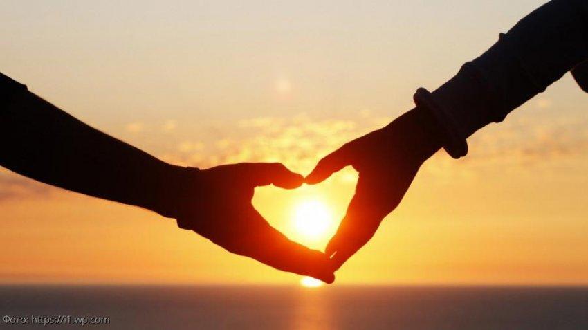 Любовный гороскоп на 13 ноября