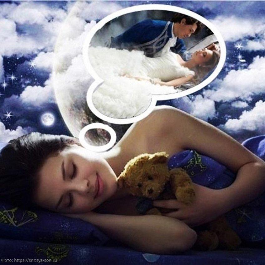 К чему снится муж: правильное толкование снов, предупреждающих о переменах в судьбе