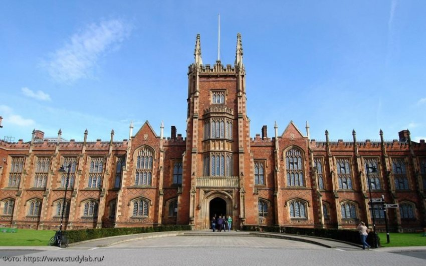 Королевский университет Белфаста стал лучшим учебным заведением Великобритании для коммерциализации исследований