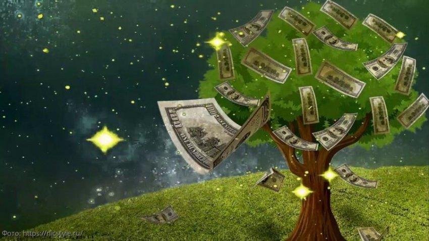 Павел Глоба рассказал, кого из знаков зодиака ожидает денежное изобилие уже в конце ноября