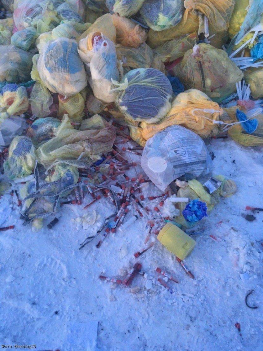 В промзоне Воркуты обнаружены опасные медицинские отходы