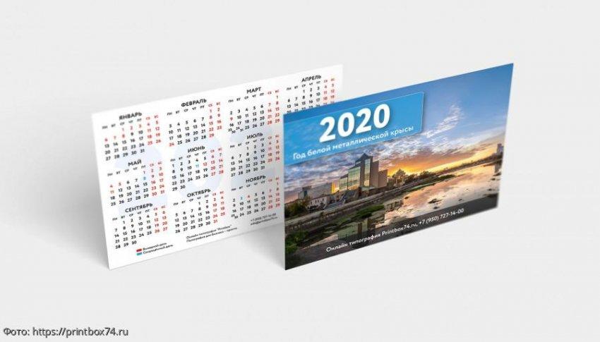 В чем повезет в 2020 году Водолеям, Близнецам и Весам