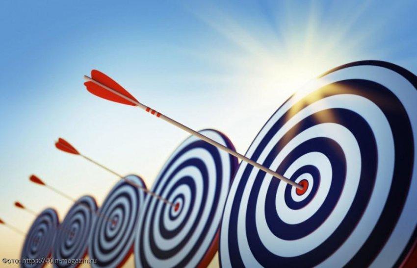 Четыре знака зодиака, которые всегда достигают поставленных целей