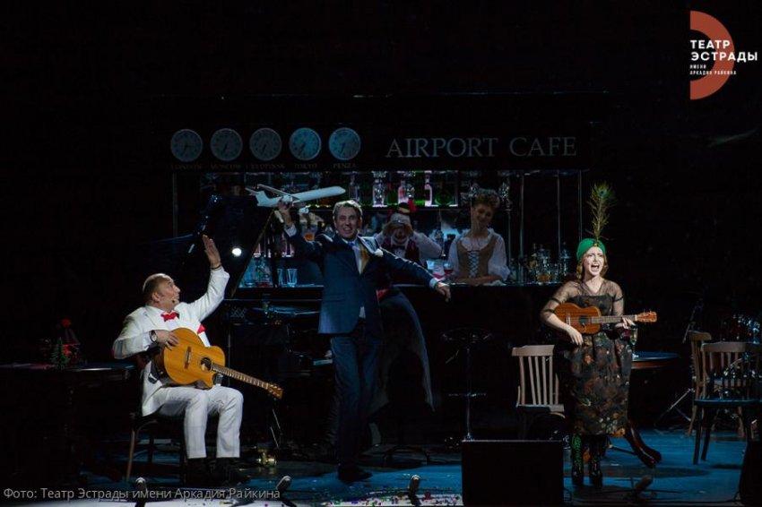 Театр Эстрады им. А.Райкина приезжает в столицу на первые официальные гастроли