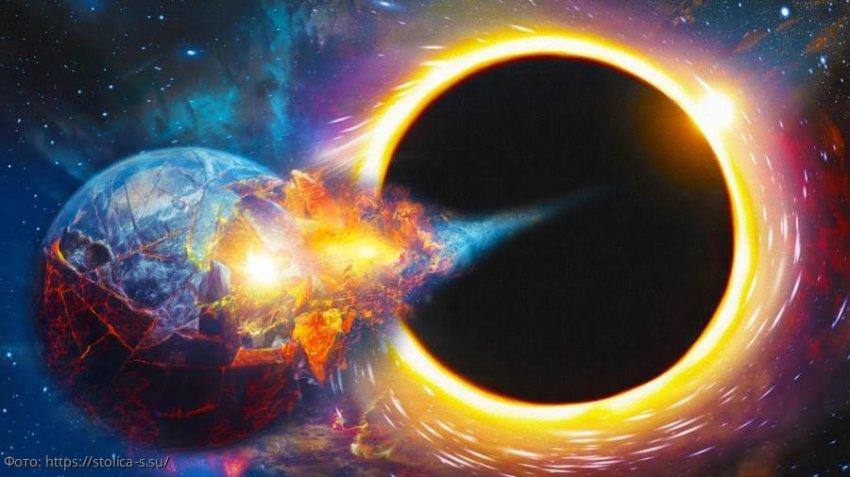 Черная дыра: что может скрываться за горизонтом событий