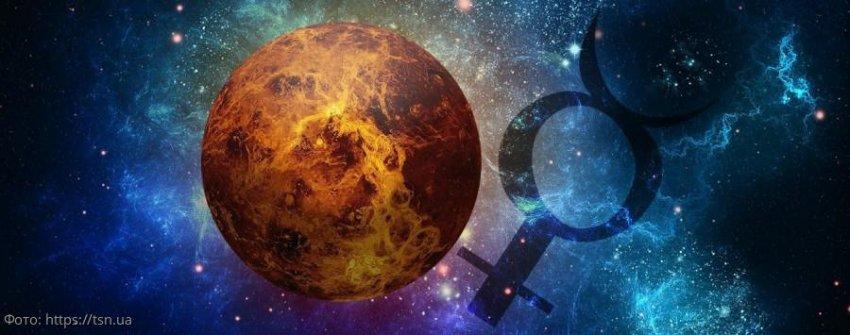 Конец ретроградного Меркурия: советы как действовать, чтобы привлечь удачу