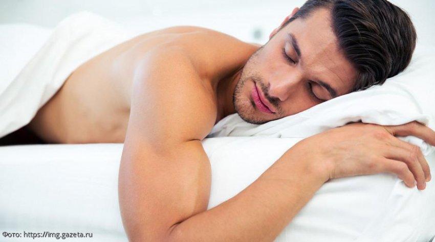 Мужчина выиграл в лотерею благодаря вещему сну