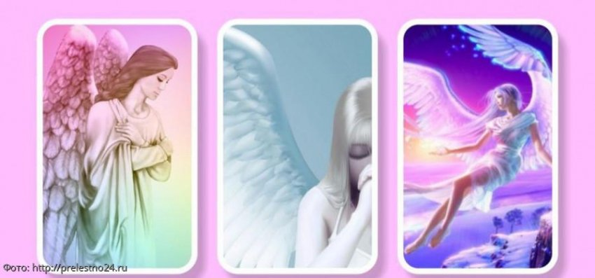 Выбери карту ангела и получи от него важное сообщение