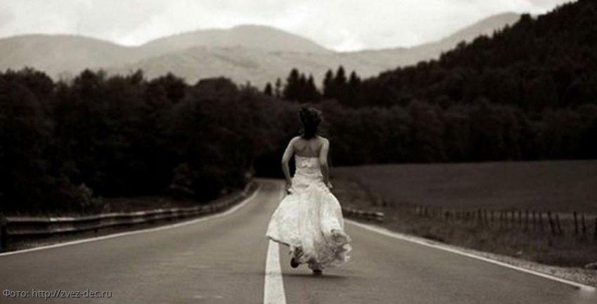 Невеста бросила жениха прямо на свадьбе, узнав от гостей о его прошлом