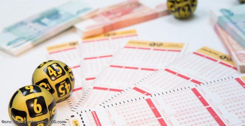 Способы выиграть в лотерею для Раков, Львов и Дев