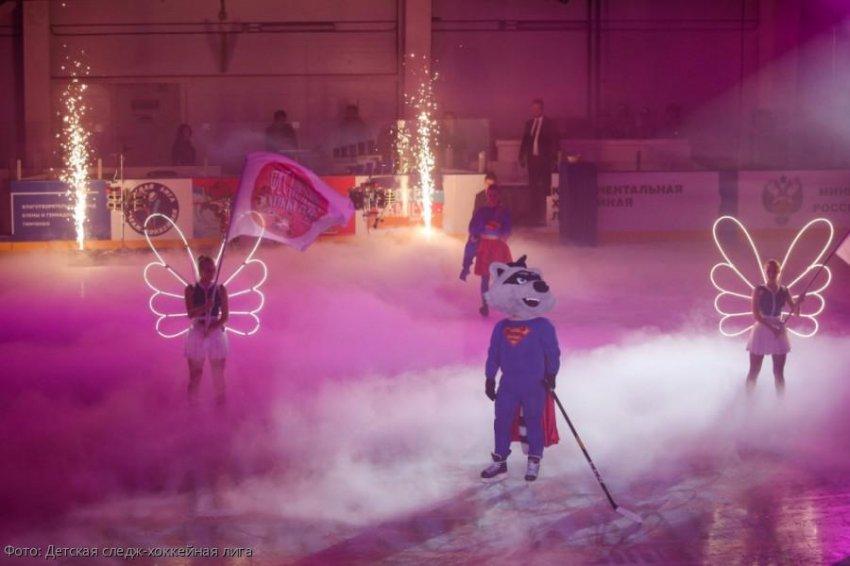 В Сочи стартовал «ФОНБЕТ Фестиваль детской следж-хоккейной лиги»
