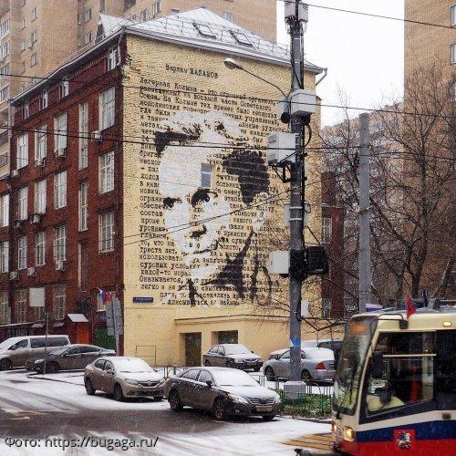 Уличный художник Zoom: cтрит-арт без вандализма