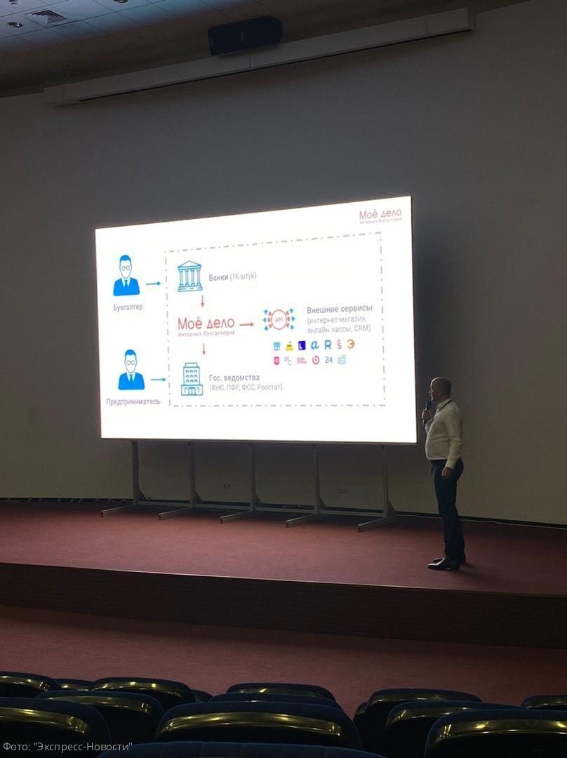 ISUMMIT 2019: форум о новых бизнес-моделях в эпоху инновационных технологий