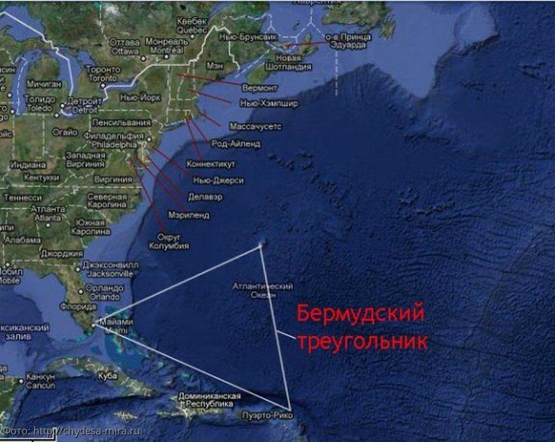 7 фактов о знаменитом Бермудском треугольнике